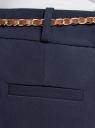 Брюки зауженные с ремнем oodji для женщины (синий), 21714019-2B/18600/7900N
