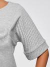 Платье прямого силуэта с карманами oodji #SECTION_NAME# (серый), 14008017-2/46895/2000M - вид 5