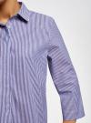 Рубашка свободного силуэта с асимметричным низом oodji #SECTION_NAME# (фиолетовый), 13K11002/45387/1075S - вид 5