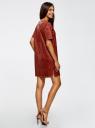 Платье из искусственной замши с декором из металлических страз oodji #SECTION_NAME# (красный), 18L01001/45622/4900N - вид 3