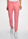 Брюки-чиносы хлопковые oodji для женщины (розовый), 11706207B/32887/4100N - вид 2