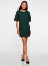 Платье в рубчик свободного кроя oodji для женщины (зеленый), 14008017/45987/6900N - вид 2