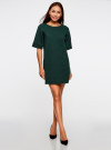 Платье в рубчик свободного кроя oodji #SECTION_NAME# (зеленый), 14008017/45987/6900N - вид 2