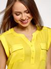 Блузка вискозная с нагрудными карманами oodji #SECTION_NAME# (желтый), 21412132-6B/48756/5100N - вид 4