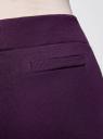 Брюки трикотажные спортивные oodji для женщины (фиолетовый), 16701010B/46980/8800N