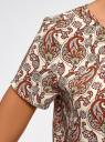 Блузка свободного силуэта с вырезом-капелькой oodji для женщины (бежевый), 11411157/46633/3345E
