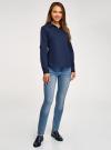 Рубашка базовая с нагрудными карманами oodji #SECTION_NAME# (синий), 11403222B/42468/7900N - вид 6