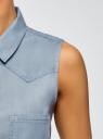 Топ из лиоцелла с нагрудными карманами oodji для женщины (синий), 19009007/42579/7000W