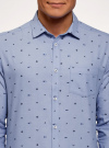 Рубашка хлопковая с нагрудным карманом oodji #SECTION_NAME# (синий), 3L310178M/48974N/7079G - вид 4
