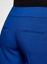 Брюки классические со стрелками oodji для женщины (синий), 11700214-1B/14917/7500N