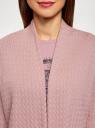 """Кардиган """"в косичку"""" без застежки oodji #SECTION_NAME# (розовый), 73212383-2B/46139/4A00N - вид 4"""