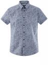 Рубашка принтованная с коротким рукавом oodji #SECTION_NAME# (синий), 3L210052M/46877N/7079F