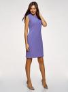 Платье облегающего силуэта с фигурным вырезом oodji #SECTION_NAME# (синий), 22C12001B/42250/7500N - вид 6