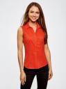 Рубашка базовая без рукавов oodji #SECTION_NAME# (красный), 11405063-6/45510/4500N - вид 2