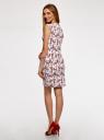 Платье трикотажное с круглым вырезом oodji #SECTION_NAME# (белый), 14008014-6B/46943/1245F - вид 3