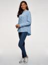 Блузка вискозная А-образного силуэта oodji #SECTION_NAME# (синий), 21411113-1B/48458/7029O - вид 6