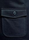 Жакет трикотажный с карманами oodji #SECTION_NAME# (синий), 5L912033M/47100N/7900N - вид 5
