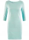Платье трикотажное базовое oodji для женщины (бирюзовый), 14001071-2B/46148/7320S
