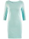 Платье трикотажное базовое oodji #SECTION_NAME# (бирюзовый), 14001071-2B/46148/7320S