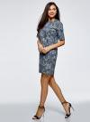 Платье прямого силуэта с коротким рукавом oodji #SECTION_NAME# (синий), 24001110-10B/48481/7430F - вид 6