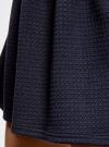 Юбка из фактурной ткани на эластичном поясе oodji #SECTION_NAME# (синий), 14100019-1/43642/7900N - вид 5
