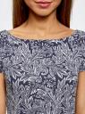 Платье трикотажное принтованное oodji #SECTION_NAME# (синий), 14001117-7/16564/7912O - вид 4