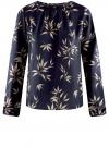 Блузка свободного кроя с вырезом-капелькой oodji #SECTION_NAME# (синий), 21400321-2/33116/7923O