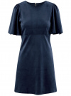 Платье из искусственной замши свободного силуэта oodji для женщины (синий), 18L11001/45622/7900N