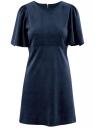 Платье из искусственной замши свободного силуэта oodji #SECTION_NAME# (синий), 18L11001/45622/7900N
