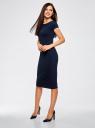 Платье миди (комплект из 2 штук) oodji #SECTION_NAME# (разноцветный), 24001104T2/47420/19JHN - вид 6