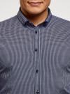 Рубашка приталенная из хлопка oodji #SECTION_NAME# (синий), 3L110360M/48958N/7975G - вид 4