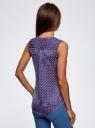 Топ принтованный с V-образным вырезом oodji для женщины (фиолетовый), 24900006B/35542/7547E