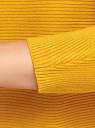 """Джемпер свободного силуэта с рукавами """"летучая мышь"""" oodji для женщины (желтый), 63812586/46395/5700N"""