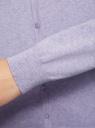 Кардиган вязаный с круглым вырезом oodji #SECTION_NAME# (фиолетовый), 63212568B/45642/8000M - вид 5