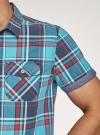 Рубашка хлопковая с короткими рукавами и нагрудными карманами oodji #SECTION_NAME# (синий), 3L410152M/49928N/7545C - вид 5