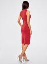 Платье облегающего силуэта с воротником-стойкой oodji #SECTION_NAME# (красный), 14005138-3B/46943/4500N - вид 3