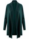 Кардиган удлиненный со струящимися полами oodji для женщины (зеленый), 73212398/45722/6E00N