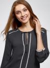 Блузка прямая с декоративной отделкой на груди oodji #SECTION_NAME# (синий), 11411147/36215/7900N - вид 4