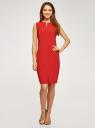 Платье облегающего силуэта с потайной молнией oodji #SECTION_NAME# (красный), 12C02007B/42250/4500N - вид 2