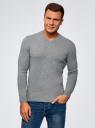 Пуловер базовый с V-образным вырезом oodji #SECTION_NAME# (серый), 4B212007M-1/34390N/2301M - вид 2