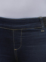 Джинсы-легинсы с эластичными вставками на поясе oodji #SECTION_NAME# (синий), 12104045-2B/45877/7900W - вид 4