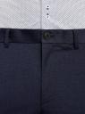 Брюки классические slim fit oodji #SECTION_NAME# (синий), 2L210168M/44448N/7900O - вид 4