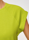 Футболка базовая свободного кроя oodji для женщины (зеленый), 14707001B/46154/6A00N
