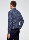 Рубашка принтованная из хлопка oodji для мужчины (синий), 3B110027M/19370N/7975E - вид 3