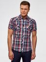 Рубашка клетчатая с нагрудными карманами oodji #SECTION_NAME# (разноцветный), 3L410118M/34319N/7541C - вид 2