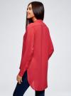 Блузка вискозная с удлиненной спинкой oodji #SECTION_NAME# (розовый), 11401258-1/26346/4D00N - вид 3