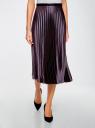 Юбка плиссе удлиненная oodji для женщины (фиолетовый), 13G06001/22112/8829B
