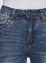 Джинсы slim с высокой посадкой oodji для женщины (синий), 12103145B/46341/7500W