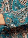 """Рубашка хлопковая с принтом """"пейсли"""" oodji #SECTION_NAME# (бирюзовый), 21402212-1/45966/7355E - вид 5"""