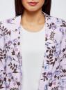 Жакет приталенный с рукавом 3/4 oodji #SECTION_NAME# (фиолетовый), 11204014-4B/42526/4080F - вид 4